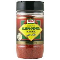 Ziyad Ziyad- Premium Aleppo Pepper